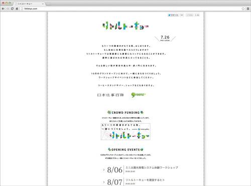 web_lt