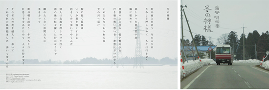 aoyaasuka_book