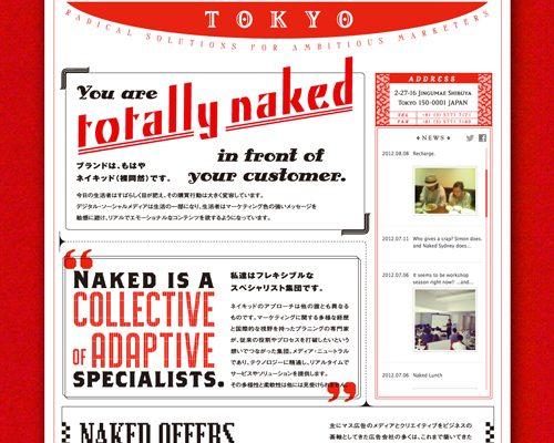 世田谷ものづくり学校広報誌 iid paper 9月号アートディレクション